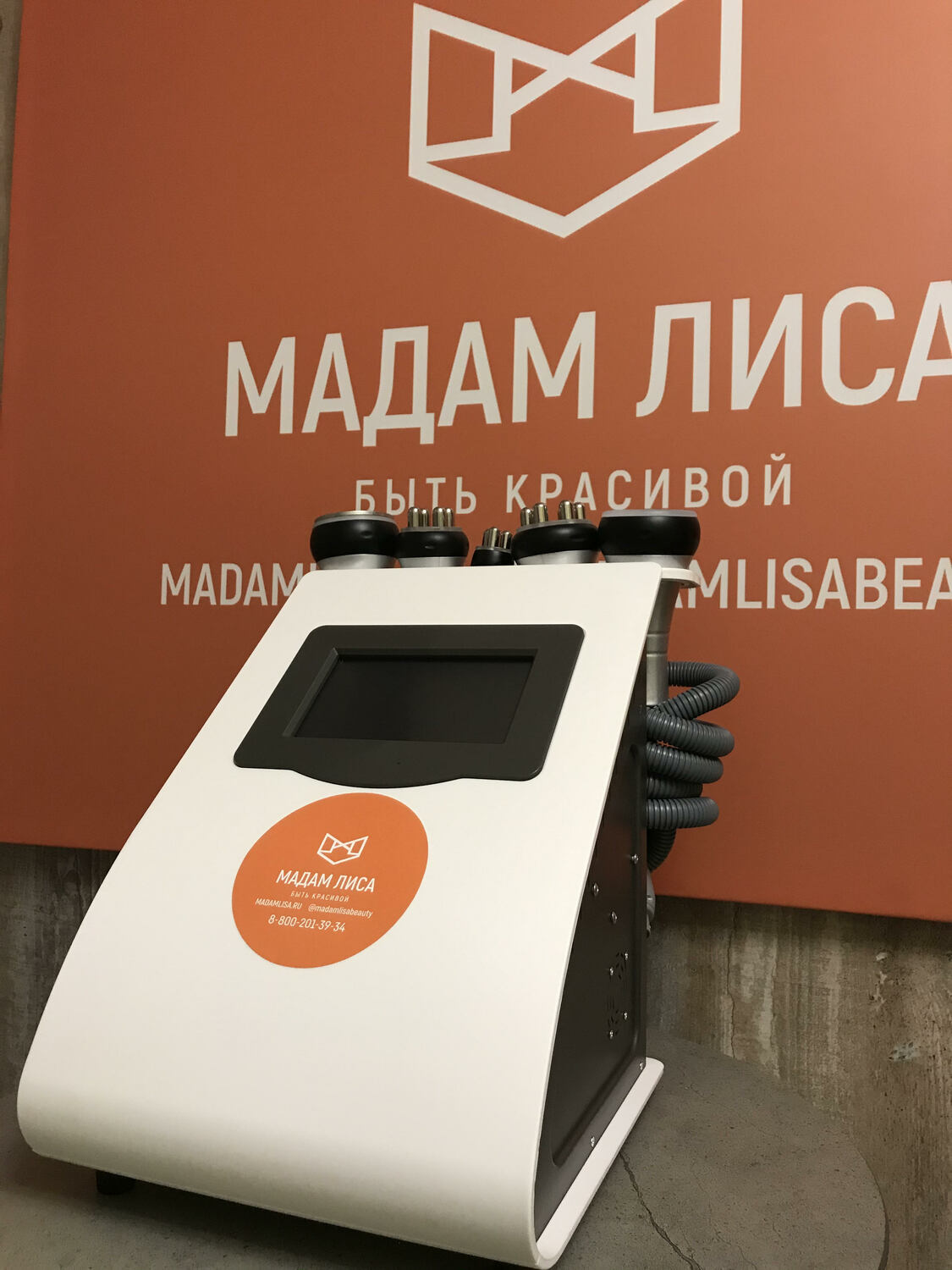 Kim 8 Slimming machine 5в1